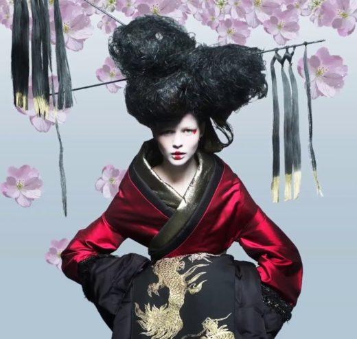 expo kimono guimet affiche