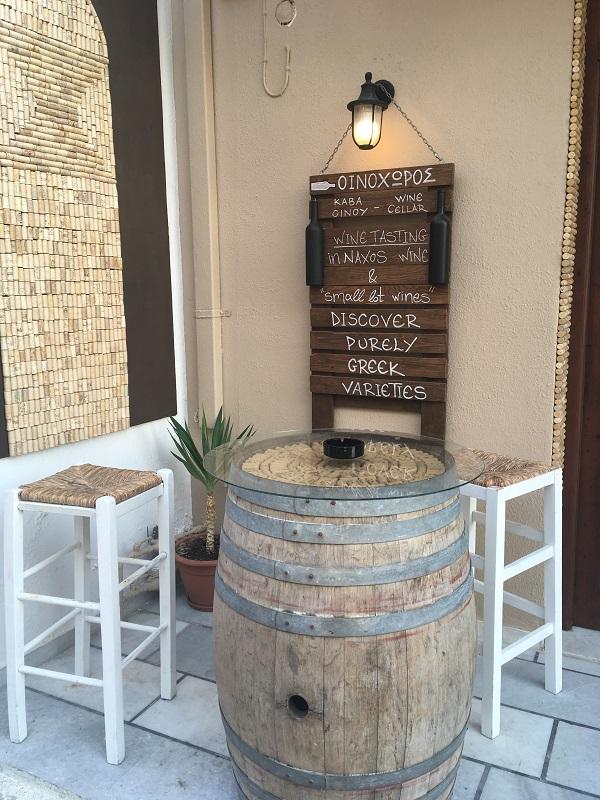 naxos cyclades restaurant wine bar oinochoros