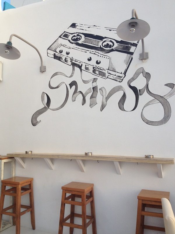 naxos cyclades restaurant bar swing